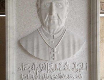 Monsenieur Toubiya Abi Aad