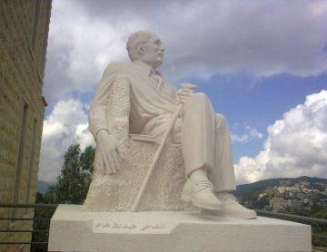 Abdallah Ghanem - Limestone - Baskinta