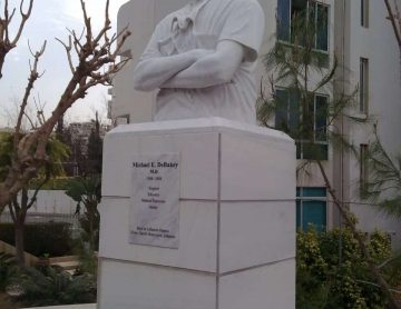 Dr. Michael DeBakey - Marble - AUST Ashrafieh