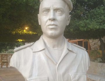 Captain Firas Al Hakim - Clay - Atelier